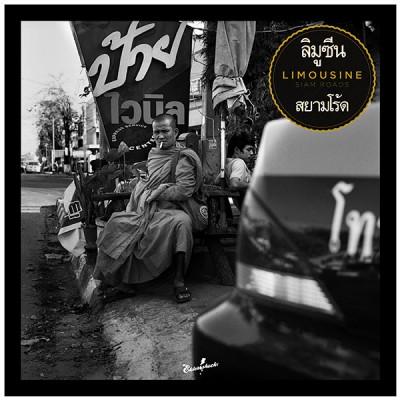 Siam Roads - album